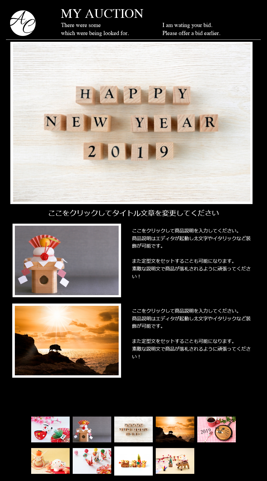 a happy new year homepagestyle template ヤフーオークション